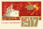 1917-h-05.png