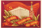 1917-h-06.png