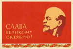 1917-h-07.png