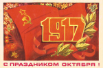 1917-h-08.png