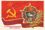 1917-h-09.png