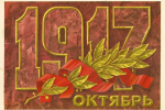 1917-h-11.png