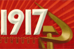 1917-h-14.png