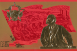 1917-h-15.png